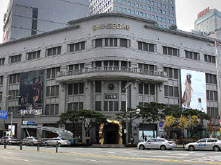 Shinsegae Dept. Store Main
