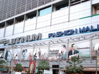 Platinum Fashion Mall © Jzee