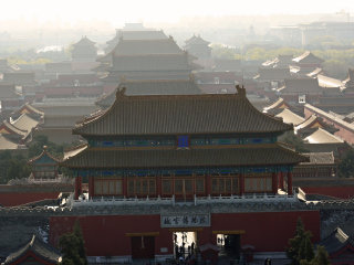 Visit Beijing in 4 Days 3 Nights a © Ib Aarmo