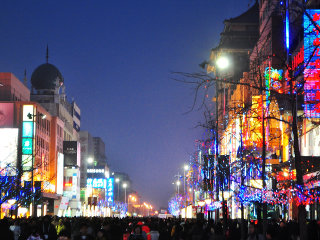 Wangfujing Shopping Street © Andy Enero