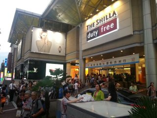 The Shilla Duty Free Jeju