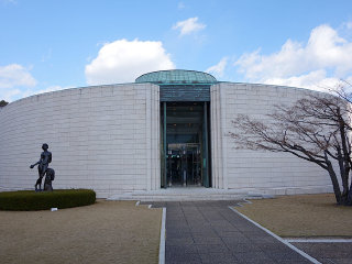 Hiroshima Museum of Art
