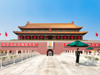 Gate of Heavenly Peace (Tian'an Men) © See-ming Lee 李思明 SML