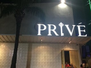 Prive Luxury Club © Yanessa Shannen Tormis