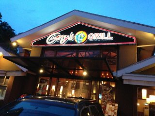 Gerry's grill restaurant
