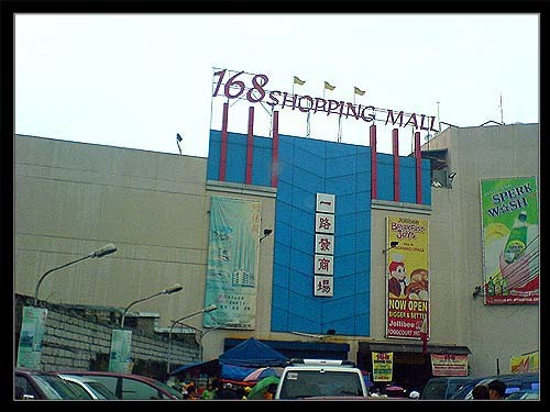 168 Shopping Mall