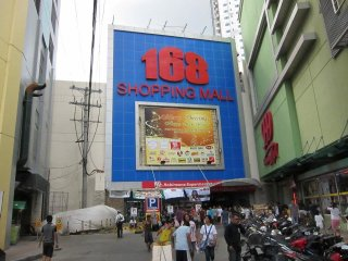 168 Shopping Mall © 168 Shopping Mall