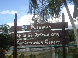 Palawan Wildlife Rescue and Conservation Center © oldandsolo