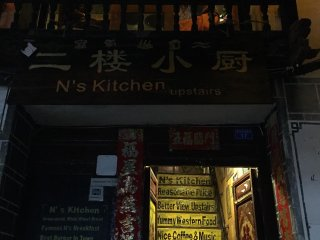 N's Kitchen © YUKO ~C.♨️