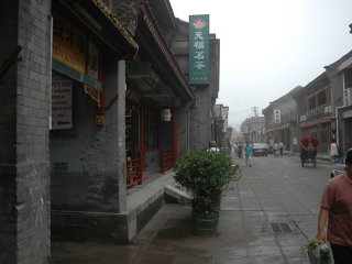 Liulichang Culture Street © Helene