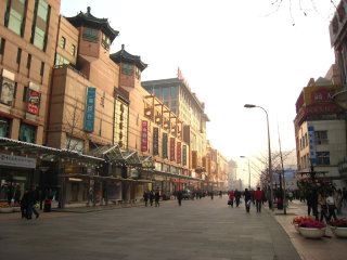 Wangfujing Shopping Street © star5112