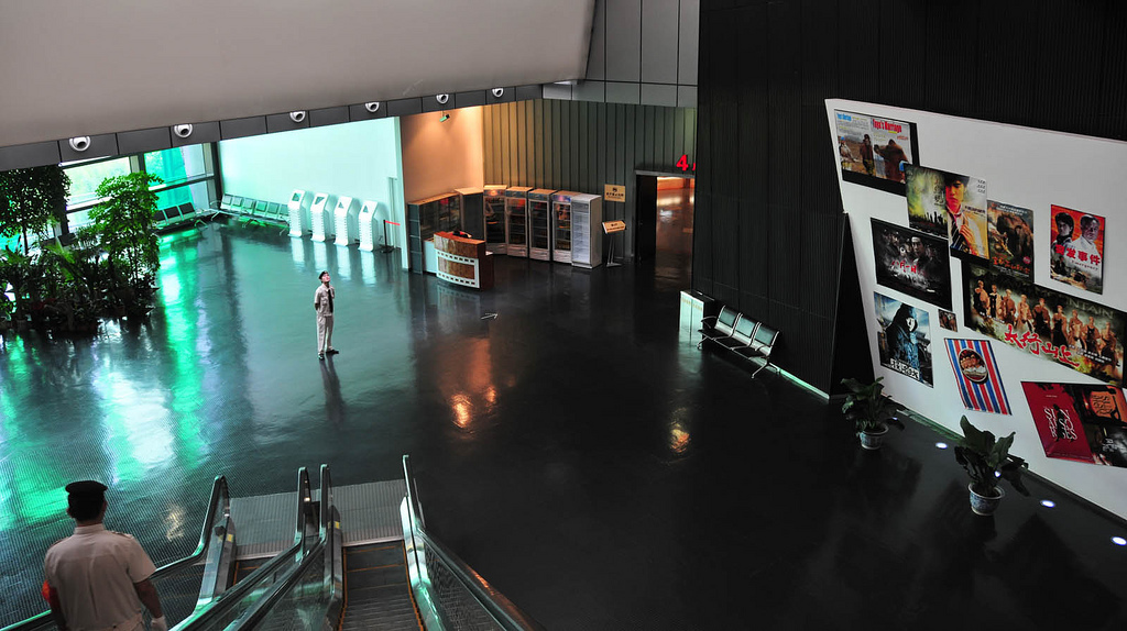 china national film museum The china national film museum is a most interesting place to visit within the building you will also find an imax theatre by david goorney.