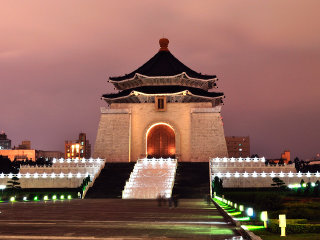 Chiang Kai-Shek Memorial Hall © Andy Enero