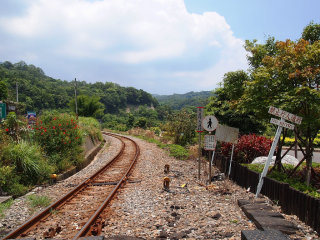 Ping Hsi Branch Railway Line