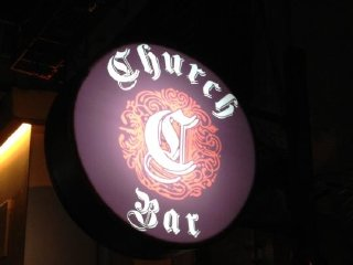 Church Bar © Edward Lee