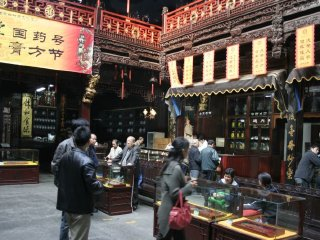 Museum of Traditional Chinese Medicine (Hu Qing Yu Tang)