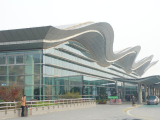 Hangzhou Xiaoshan international airport