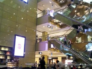 Hangzhou Tower Shopping Mall © AngelnotDevil