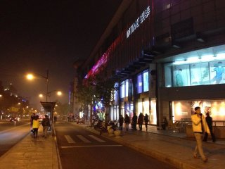 INtime Mall (Yanan Road)