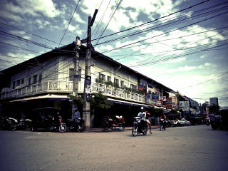 Siem Reap city center