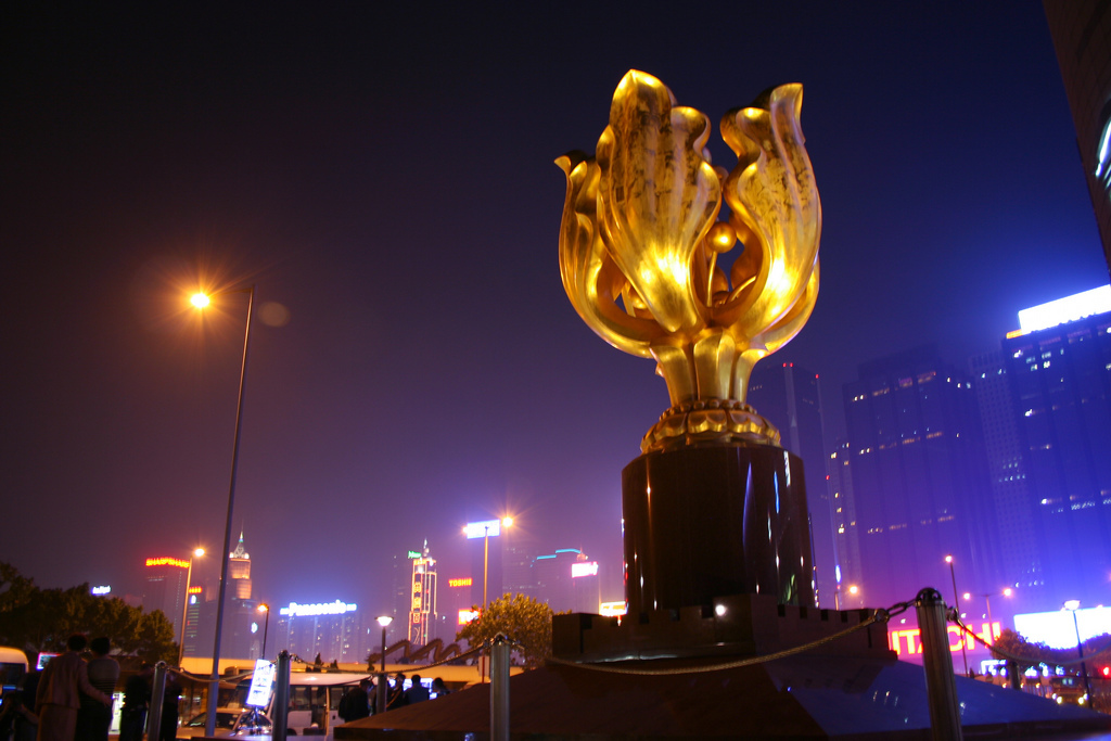 Golden Bauhinia Square in Hong Kong - Attraction in Hong