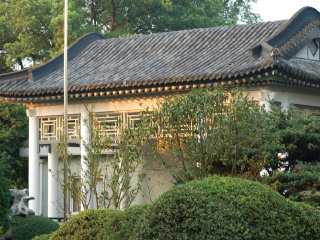 Xihu State Guesthouse