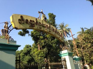 Zoological Garden Yangon