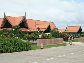 Siem reap international airport © ValMan