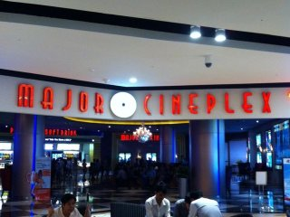 Major Cineplex © Yutthiwat NooM