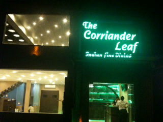 The Corriander Leaf: Indian Fine-Dining