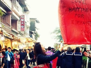 Magical Sky Lantern Tour