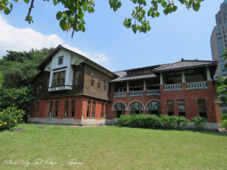 Beitou & National Palace Museum