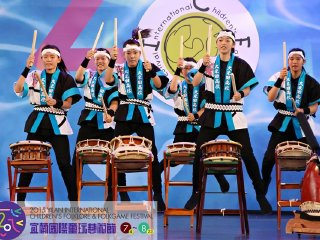Yilan International Children's Folklore and Folkgame Festival © 宜蘭國際童玩藝術節( YICF, Yi Lan)