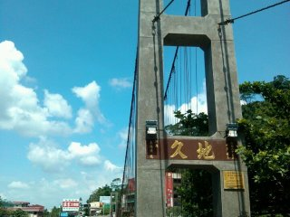 Tian Chang Di Jiou Bridge