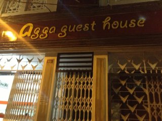 Agga guesthouse