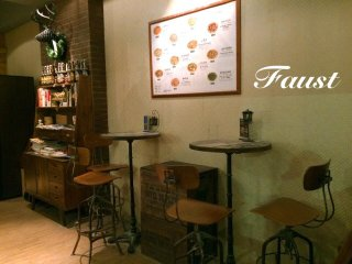 Faust Pizza Lounge © Faust pizza lounge