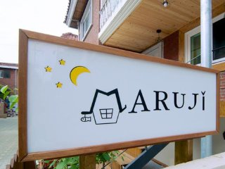The Maruji Guesthouse in Seoul,Korea