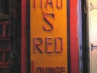 Mao's Red Lounge