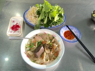 Banh Canh Thuy