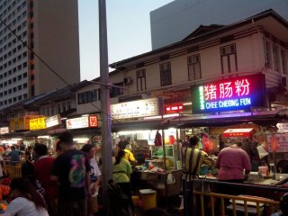 New Lane Hawker Centre