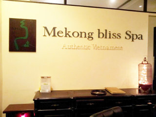 Mekong Bliss Spa