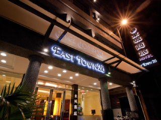 East Town 26 Hotel © 東城商旅
