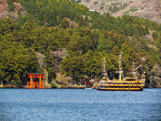 A trip to Hakone with kids © Rosy