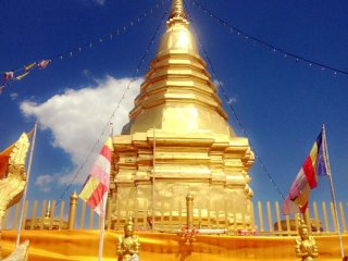 Wat Phra That Doi Kham © apple fair