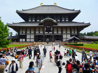 Todaiji Temple Cultural Center