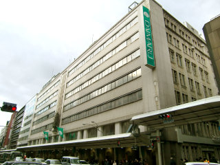 Daimaru Department Store 大丸京都店