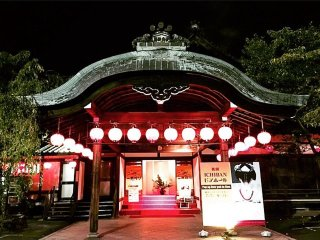 Gion Kaburenjo Theater