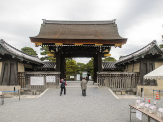 Private Transfer : Kyoto 1-Day Tour © japanican