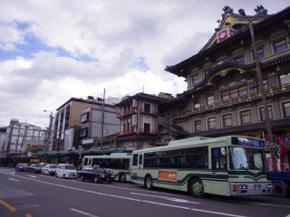 Private Transfer : Kyoto 1-Day Tour