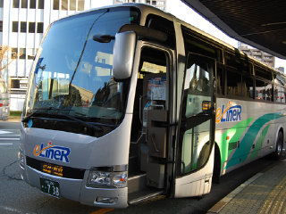 Private Transfer : Explore Kyoto Arashiyama 1-Day Tour ( Vehicle hire for small groups use )